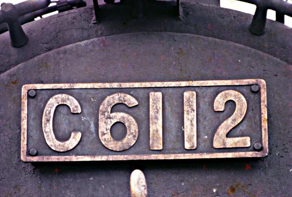 1970917_c6112