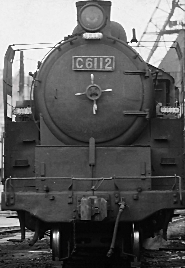 1970917_0004