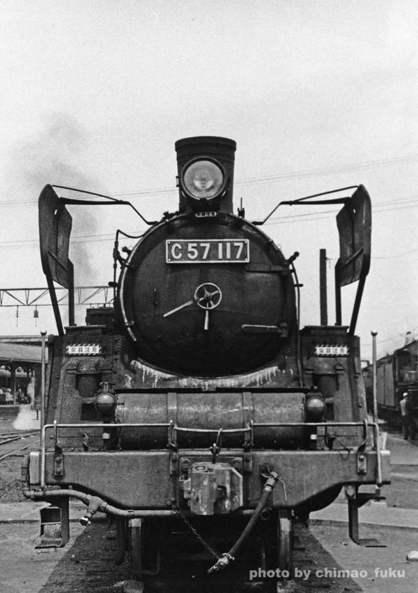 C57117